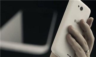 Smartphone phổ thông mới nhất của LG có giá khá hấp dẫn