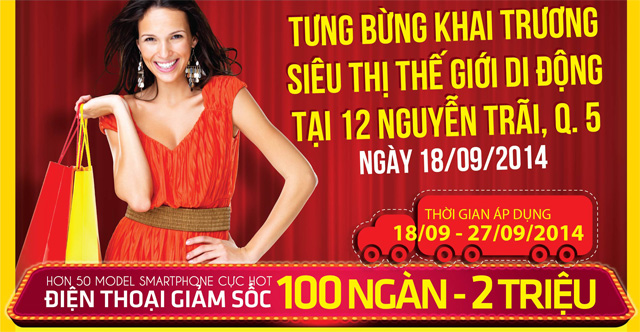 Mừng khai trương siêu thị Nguyễn Trãi Q.5, TP.HCM