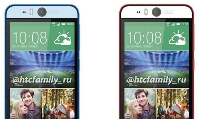 HTC Desire Eye lộ toàn bộ cấu hình trước giờ ra mắt