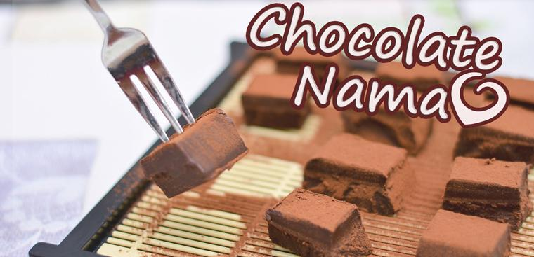 Cách làm nama chocolate (Sô cô la tươi)