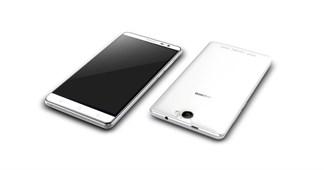 Smartphone pin 5300mAh, chip lõi tứ cùng RAM 2GB có giá chỉ hơn 3 triệu đồng