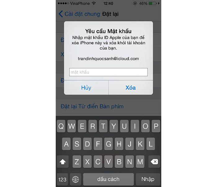 أدخل كلمة مرور حساب معرف Apple الخاص بك وحدد حذف للإكمال