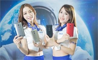 Đánh giá Asus Zenfone 2