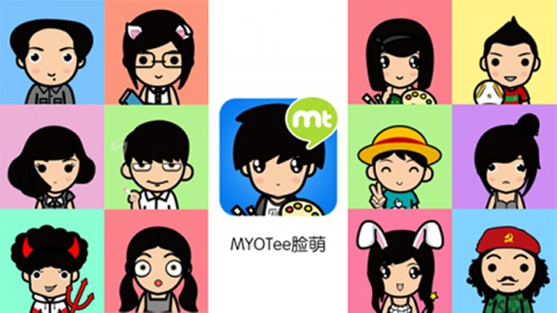 MYOTee