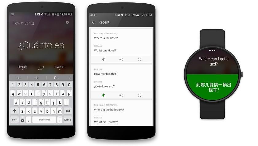 Android Microsoft Translator