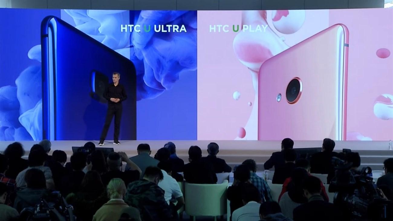HTC U Ultra chính thức ra mắt: 2 màn hình, mặt kính Sapphire cao cấp, hỗ trợ trí tuệ nhân tạo - ảnh 3