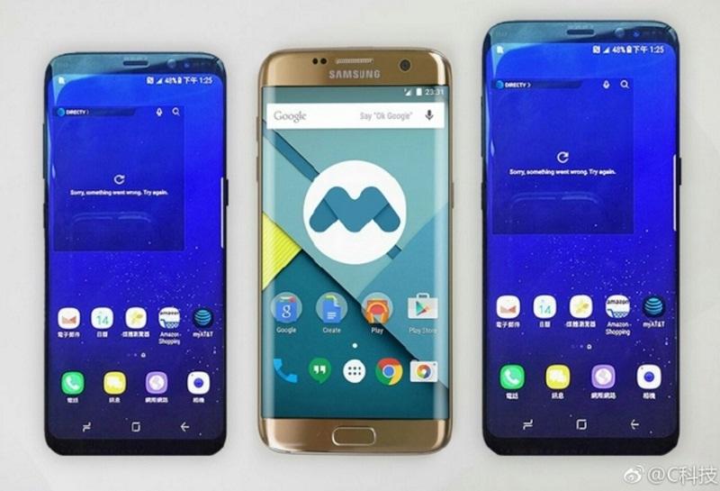 Galaxy S8, Galaxy S7 Edge và Galaxy S8 Plus (Từ trái qua).