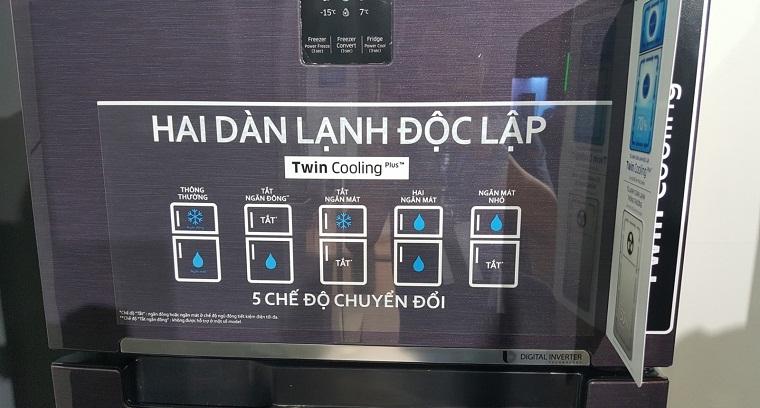 Tủ lạnh công nghệ 2 dàn lạnh độc lập