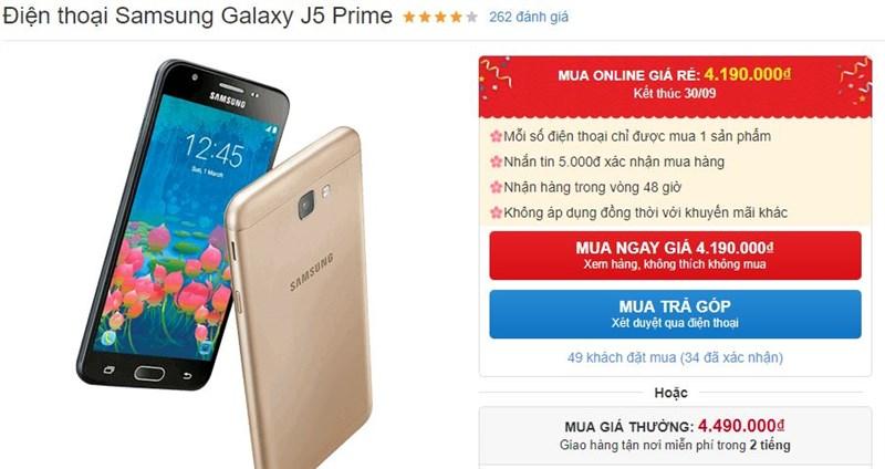 Hàng HOT Galaxy J5 Prime tiếp tục giảm giá - ảnh 2