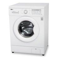 Máy giặt LG 7 kg WD-8600 tại Điện máy XANH