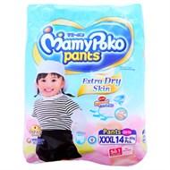 Tã quần MamyPoko size XXXL cho bé gái 18 - 35kg (14 miếng)