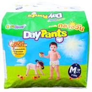 Tã quần Babylove size M 17 miếng (bé 6-10kg)