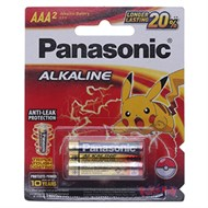 Pin AAA 2 viên Panasonic Alkaline LR03T-2BPKV