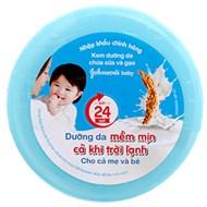 Kem dưỡng da Johnson's Baby Tinh chất sữa và gạo