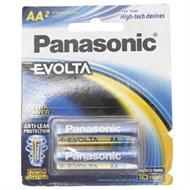Pin AA Panasonic Evolta LR6EG/2B-V (2 viên)