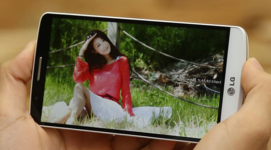 LG G3 với màn hình 2K