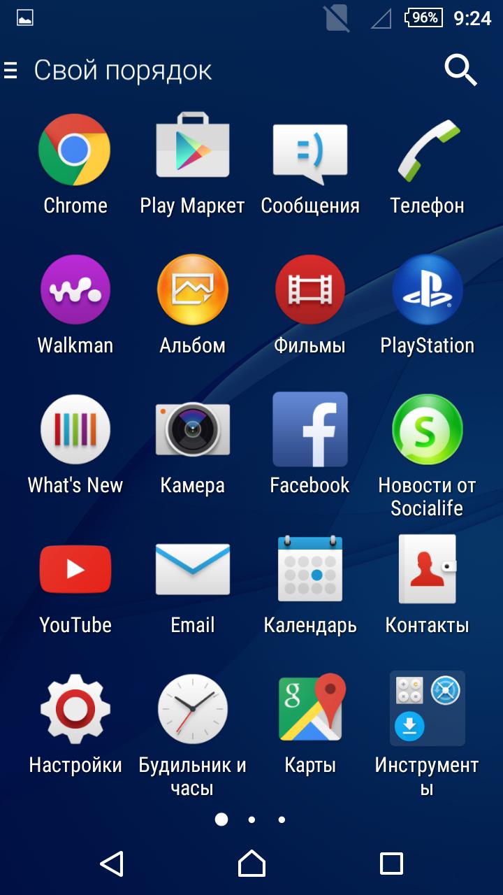 Giao diện Android 5.0 rất đơn giản nhưng đẹp mắt
