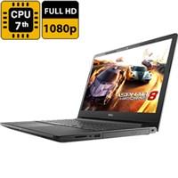 Dell Vostro 3568 i7 7500U/4GB/1TB/2GB M420/Win10