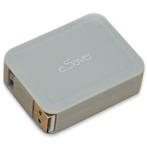 Dây cáp Micro USB dây rút 0.8 m eSaver DS021-TB