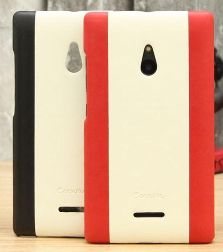 Ốp lưng - Flipcover điện thoại Ốp lưng Nokia XL