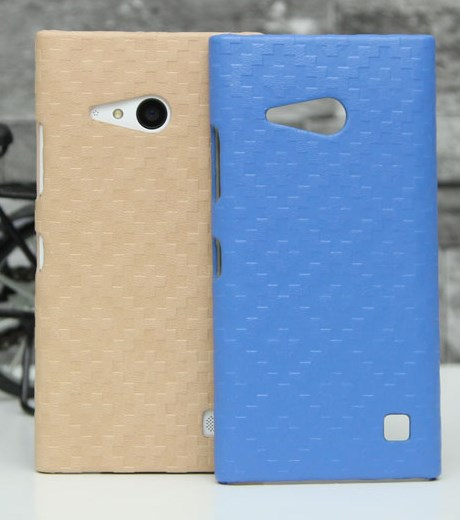 Ốp lưng - Flipcover điện thoại Ốp lưng Lumia 730