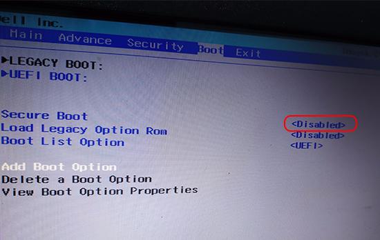 Dòng Secure Boot chọn Disabled để tắt