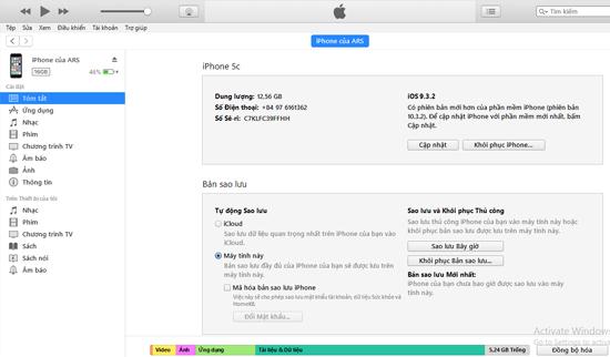 Giao diện chính của iTunes